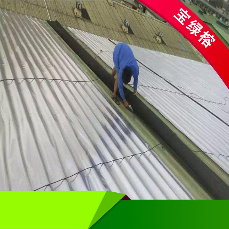 钢结构屋面防水工程